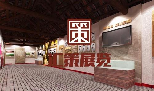 烟台村史馆设计 慈口观村史馆