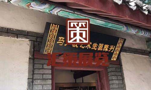 龙口民俗展馆设计 市民俗博物馆