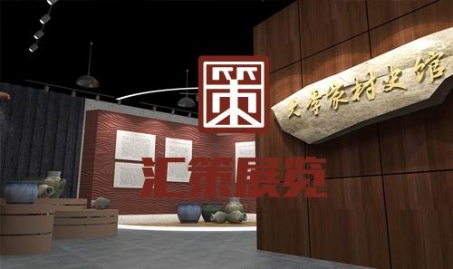 龙口展馆展厅设计大季家村史馆