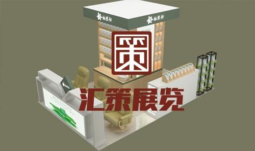 烟台商业空间展示设计 商场专柜
