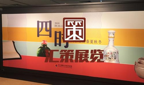 烟台博物馆展览设计