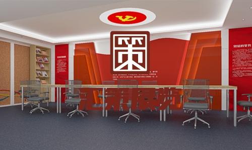 烟台党建荣誉室设计 八角党建荣誉室