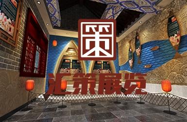 烟台工程施工 渔灯文化展馆