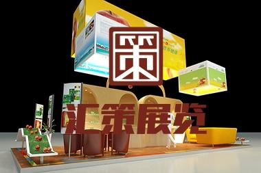 烟台展会展位设计