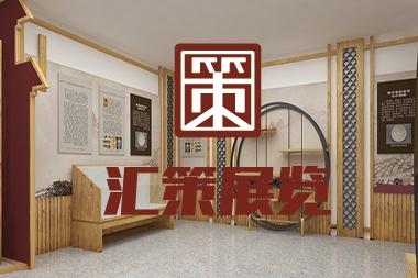 煙台展覽展示--民俗文化展廳