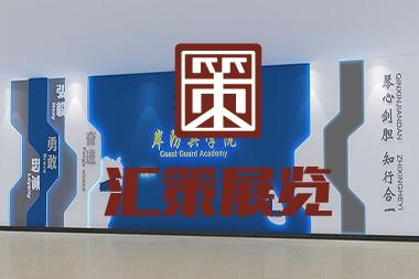 bob软件下载文化墙、形象墙、背景墙设计
