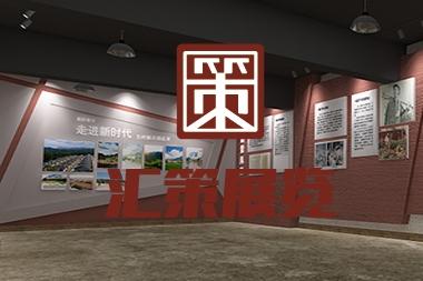 乡村振兴展馆展厅设计