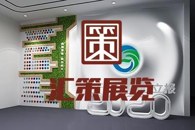 企业文化墙形象墙--振华包装
