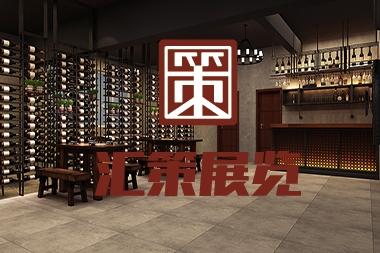 餐饮酒店设计--头牌龙虾