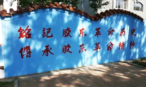 开发区烟台党建文化建设
