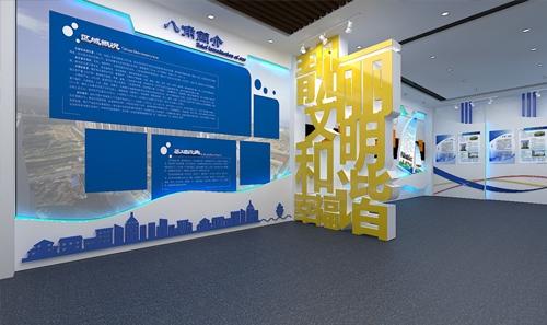 烟台展馆设计 八角文化展厅