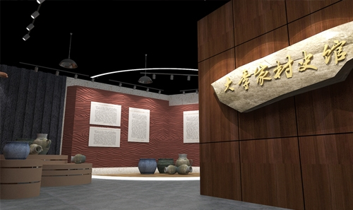 莱山区展馆展厅设计大季家村史馆
