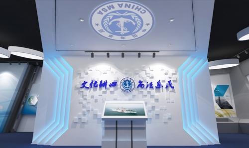 烟台展馆设计 海事局展厅