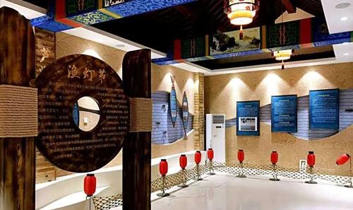 烟台文化展厅设计 渔灯文化馆
