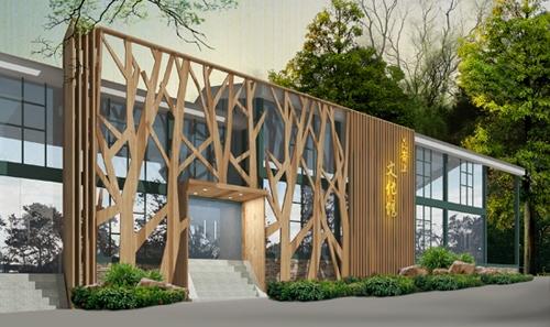 烟台文化展厅设计 昆嵛山文化馆