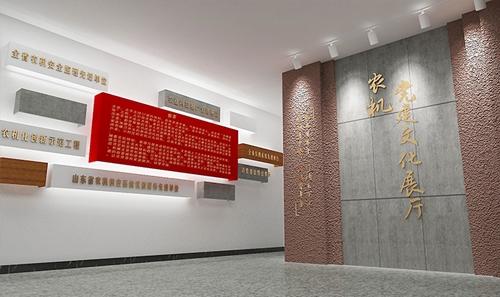 烟台展厅设计 农机党建文化展厅