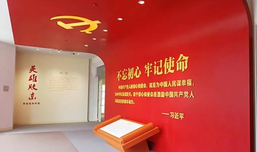 烟台胶东革命纪念馆