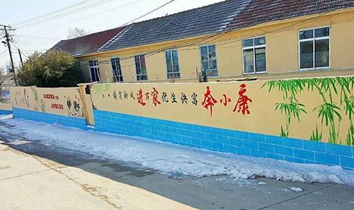 烟台乡村文化建设-丈老沟