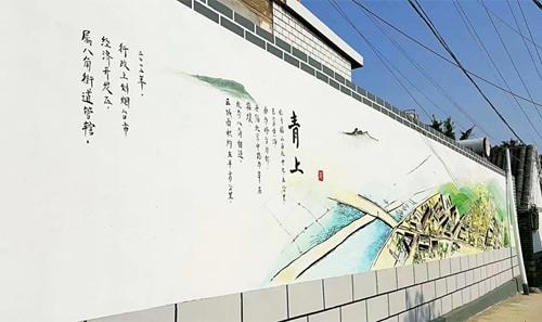 烟台乡村文化建设设计-青上乡村
