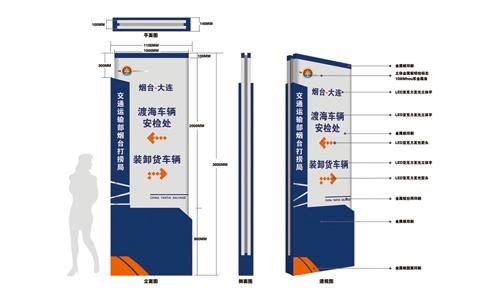 烟台商业空间展示设计 VI导示系统