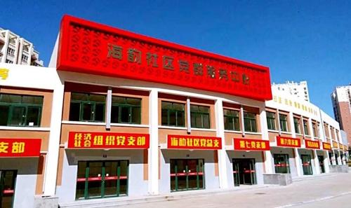 龙口工程设计-海韵社区服务中心