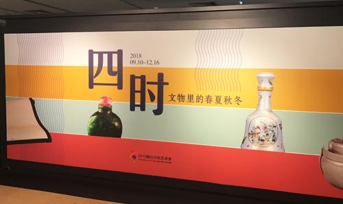 招远博物馆展览设计