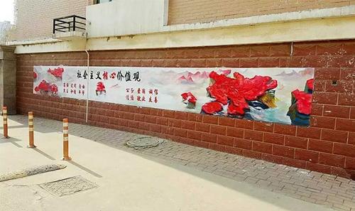 龙口社区文化墙设计-凤台