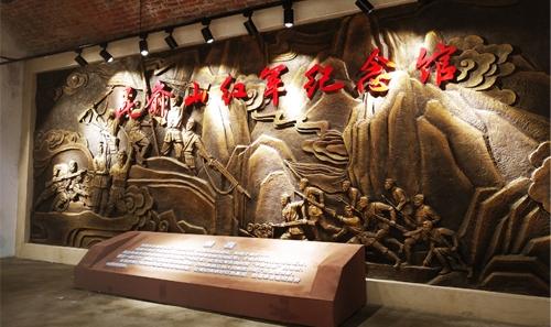 莱山区博物馆展厅设计红军纪念馆