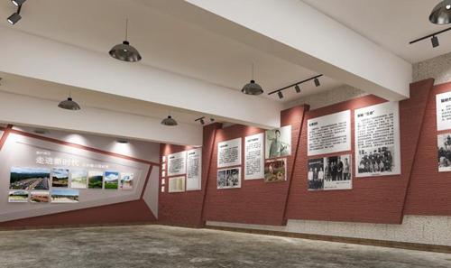 福山区文化展厅设计 金岭村史馆