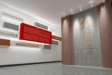党建文化展厅--文登农机局