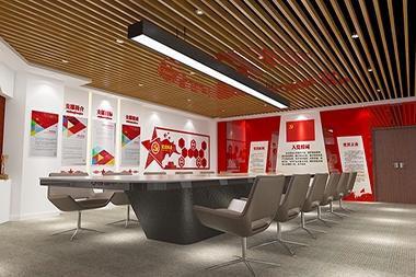 烟台党建设计 党员活动室设计