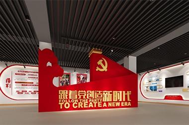 牟平区党建设计--党建文化展厅