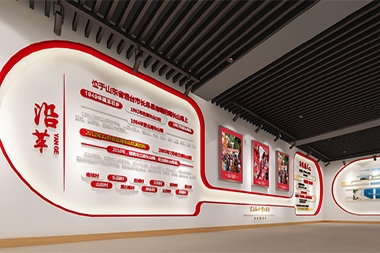 莱山区党建设计--党建展厅