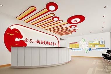 福山区党建设计--党群服务中心