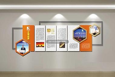 龙口企业文化墙设计