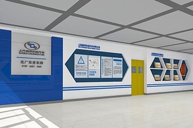 龙口企业荣誉墙
