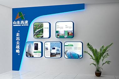 龙口企业文化墙