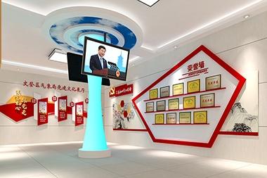 招远党建文化展厅设计