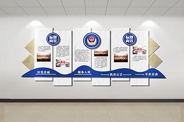 福山区交警支队展示墙