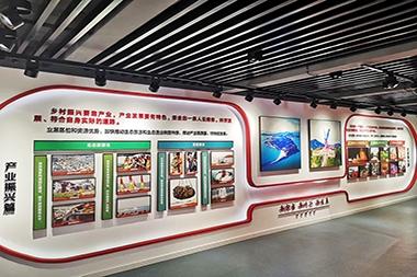 招远长岛乡村振兴展馆