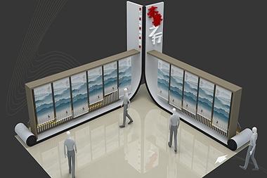 莱山区党建展览设计