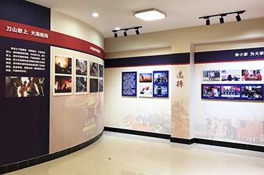 莱山区消防队展厅