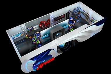 煙台產品展示中心設計