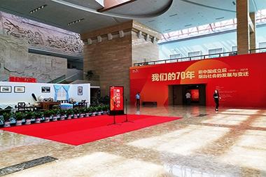 煙台博物館展覽--展覽《我們的70年》