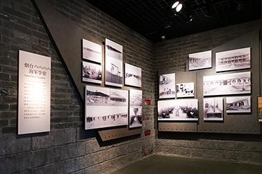 莱山区博物馆设计--海军学堂展厅
