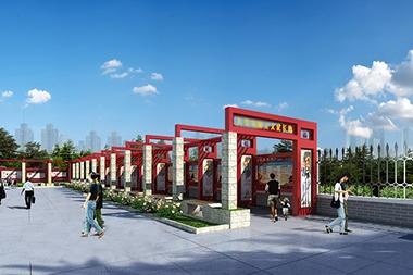 福山区文化长廊设计