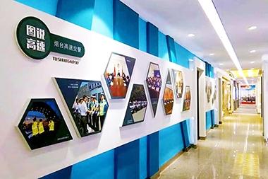 福山区机关文化展厅设计