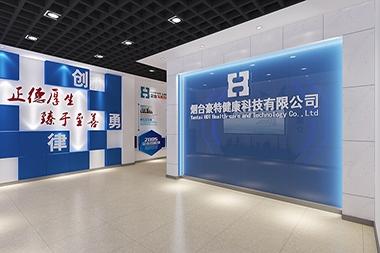 福山区企业文化展厅设计
