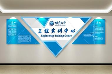 龙口教育空间--校园文化建设设计