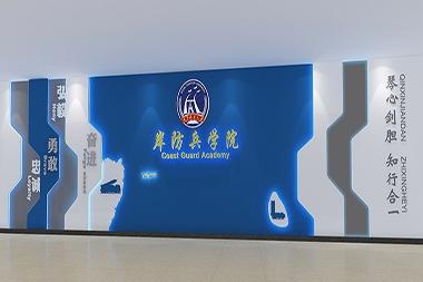 龙口文化墙、形象墙、背景墙设计